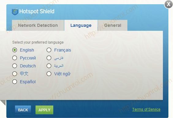 tai hotspot shield