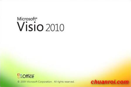 download visio 2003 full crack mf httptinyurlcommh7c8fu microsoft visio pro 2013 product key - Visio 2010 Product Key Crack
