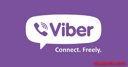 viber-cho-android