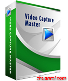 video-capture-master-8108