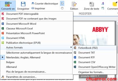 5. ABBYY PDF Transformer 3.0 Rus + ключ crack - многофункциональная и прост
