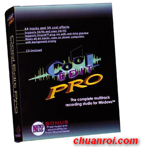 cool edit pro 2.0 download with crack