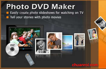 photo dvd maker professional 8.52